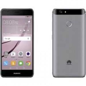 Huawei nova 4G 32GB Dual-SIM titanium gray